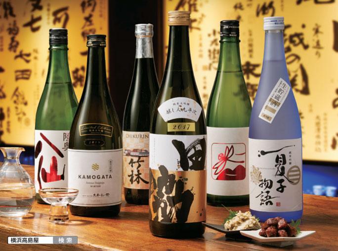 横浜高島屋日本酒まつり