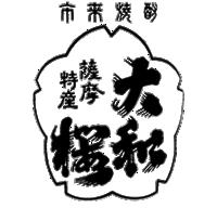 ヤマトザクラヒカリ