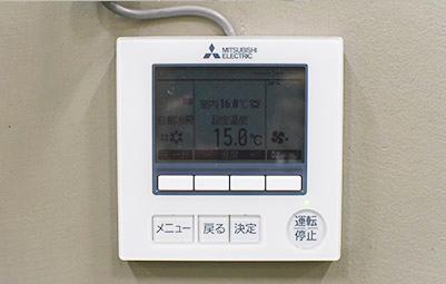 温度帯管理