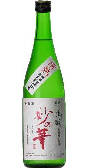 妙の華 希(のぞみ) 情熱 純米酒 きもと無ろ過 生原酒
